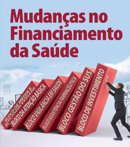 Novo modelo de financiamento do SUS garante eficiência no uso de recursos.